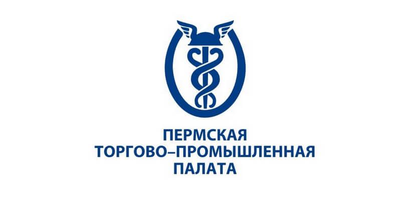 Тензори становятся членами торгово-промышленной палаты города Перми