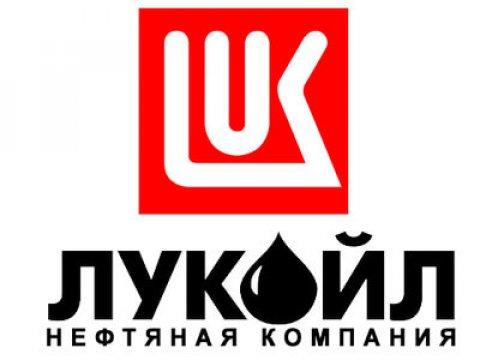 ООО «ЛУКОЙЛ- Пермнефтепродукт»
